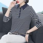 依多多 條紋長袖t恤秋裝新款純棉寬鬆polo衫