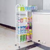 (八八折搶先購)夾縫收納櫃廚房收納冰箱邊可行動雜物架窄衛生間整理架縫隙收納架XW