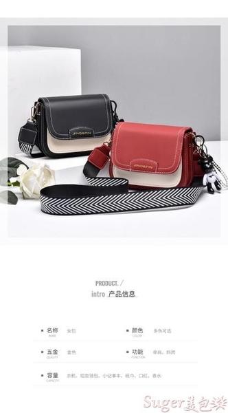 小方包 網紅小方包新款時尚韓版側背包ins超火包包少女百搭斜背包包 suger