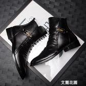 秋冬英倫男靴韓版馬丁靴真皮百搭短靴中高幫皮鞋尖頭內增高皮靴潮『艾麗花園』