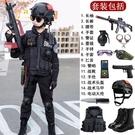 兒童特警衣服警察服小軍裝特種兵套裝生日禮物男女童玩具演出服飾 快速出貨