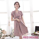 【RED HOUSE-蕾赫斯】V領修身洋裝(橘色)