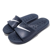 Nike 拖鞋 Kawa Shower 藍 白 男鞋 女鞋 防水 大勾勾 基本款【ACS】 832528-400