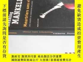二手書博民逛書店法文原版罕見Meurtriers Sans Visage (Points) (French Edition)Y