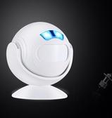 歡迎光臨感應器進門口店鋪迎賓器語音感應門鈴商用無線紅外充電款 夢藝家