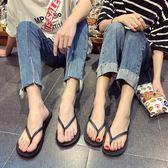 情侶人字拖女夏時尚外穿海邊拖鞋男士夾腳防滑平底平跟沙灘涼拖鞋