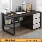 【免運】電腦桌 台式電腦 簡約辦公桌 寫字台 桌子 學生桌 長桌 書桌 筆電桌 學習桌 抽屜 側櫃