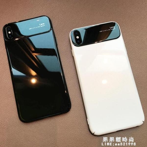 手機殼蘋果X新款iphonexr玻璃iPhoneX男女XsMax超薄7外殼8 果果輕時尚