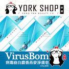 台大 VirusBom 病毒崩白麝香燕麥淨膚皂(100g/盒裝) ❤ 妍選