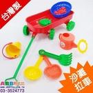 B1402_玩具沙灘拉車#玩具水槍玩沙工具沙灘玩具游泳圈游泳棒海棉棒海綿棒