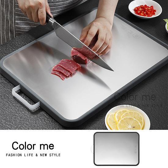 砧板 不鏽鋼砧板 防滑砧板 (小) 切菜板 菜板 刀板 水果板 揉麵板 304不銹鋼 雙面砧板【Z101】 Color me