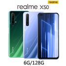 【送空壓殼+滿版玻璃保貼-內附保護套+保貼】realme X50 5G (6G/128G)