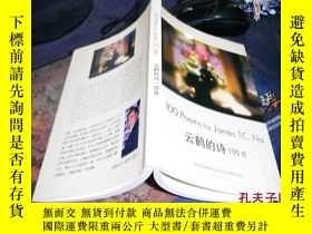 二手書博民逛書店罕見雲鶴的詩100首Y15408 雲鶴 菲律賓華裔青年聯合會 出