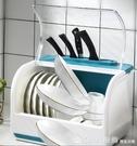 碗櫃 碗筷瀝水收納盒帶蓋碗架小型多功能廚房碗碟盤置物架單層家用碗櫃 俏girl