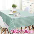 廚房用品 北歐田園風防水格紋桌巾180x...