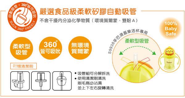 【奇買親子購物網】小獅王辛巴simba辛巴滑蓋樂活杯替換吸管組(2入)