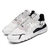 adidas 休閒鞋 Nite Jogger STAR WARS 白 黑 男鞋 運動鞋 風暴兵 白兵 星際大戰 【PUMP306】 FW2287