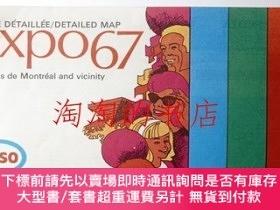 二手書博民逛書店CARTE罕見DETAILLEE DETAILED MAP expo67 environs de Montreal