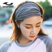 瑜伽健身運動跑步吸汗防滑發帶頭巾女專業速干高彈寬美容韓版頭帶