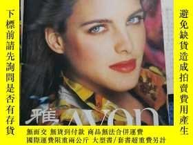 二手書博民逛書店雅芳罕見1992年雅芳美容產品目錄Y312892 出版1992