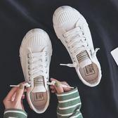 平底鞋小白鞋子女秋冬百搭新款韓版帆布鞋加絨學生平底休閒運動板鞋 伊莎公主