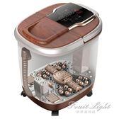 足浴器 全自動按摩洗腳盆電動加熱泡腳桶家用泡腳盆足浴器 果果輕時尚 igo 220V