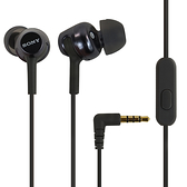 SONY 金屬炫彩高音質 入耳式 原廠耳機 Xperia C T2 Ultra T3 C3 C4 C5 MDR-EX250AP 立體聲 3.5mm 線控麥克風 耳機