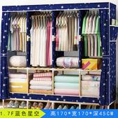 布藝簡易衣柜實木折疊簡約現代收納布衣柜子經濟型省空間組裝衣櫥推薦(全館滿1000元減120)