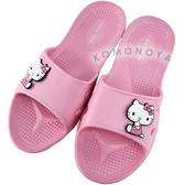 〔小禮堂〕Hello Kitty 極輕防滑塑膠拖鞋《粉.摸嘴》室內拖鞋.浴室拖鞋 _710374-18___