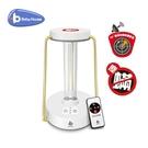 【南紡購物中心】[Baby House]公司貨一年保固 愛兒房紫外線雷達殺菌消毒燈35W