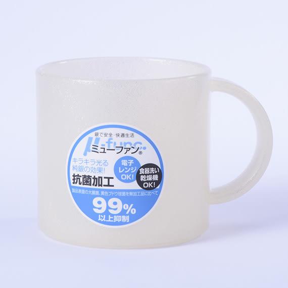 日本製mju-func®銀纖維高級抗菌加工潄口杯雙人2件組(透明白+透明白)-妙屋房UG-MWW