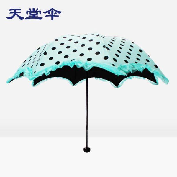 天堂傘遮陽傘黑膠防曬防紫外線太陽傘三折疊蕾絲小清新兩用晴雨傘 西城故事