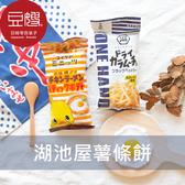 【即期良品】日本零食 湖池屋 單手吃薯條(黑胡椒/元祖雞湯)