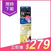 LUCIDO L 樂絲朵 L摩洛哥護髮精華油(修護型) 60ml【小三美日】$299