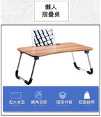 [MAEMS] 輕巧摺疊懶人桌-60x40x28 cm