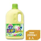 新奇 潔豔新型漂白水 淡雅花朵香 瓶裝 (2000mlx6入) 箱購│飲食生活家