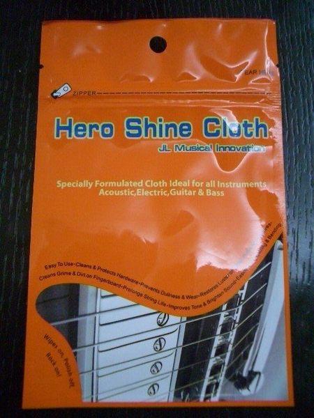 【金聲樂器廣場】Hero Shine Cloth 琴格和金屬配件 超級亮光布 號稱:英雄擦布