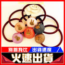 [24hr-現貨快出] 糖果色 布藝 波點 蝴蝶結 髮圈 甜美 兔子 圓點 髮飾 髮束