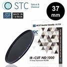 【STC】IR-CUT ND1000 (...