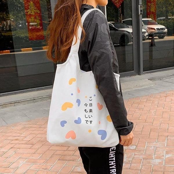 帆布包女單肩日系小清新文藝軟妹學生旅行布包袋 - 風尚3C