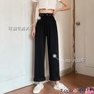 熱賣牛仔褲 2021新款黑色牛仔褲女春季直筒寬鬆高腰顯瘦百搭大碼闊腿褲子 coco