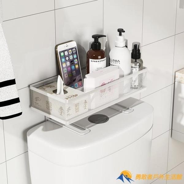 衛生間馬桶架一層馬桶上方置物架廁所坐便器水箱浴室收納架子神器【勇敢者】