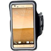 KAMEN Xction 甲面 X行動 HTC One X9 5.5吋 64GB 32GB 運動臂套 運動臂帶 手機 運動臂袋 保護套