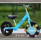 嬰兒寶寶兒童滑行滑步車無腳踏兩輪平衡自行車小孩溜溜車生日禮物