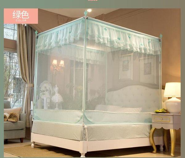幸福居*南極人蚊帳 雙人家用三開門方頂拉鏈加密加厚支架1(主圖款 適用5*6的一般雙人床)
