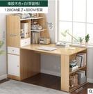轉角書桌帶書架簡約家用學習桌椅組合學生寫字臺一體臥室簡易桌子G129