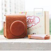 相機包 富士拍立得mini70專用相機包 一次成像合身包緊身套保護包便攜包 榮耀3c