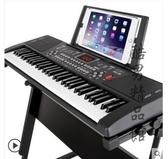 智慧電子琴兒童初學者多功能61鍵鋼琴入門男女孩寶寶家用玩具樂器 酷男精品館