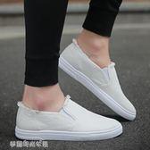 小白鞋 鞋帆布鞋男士韓版潮流百搭休閒板鞋一腳蹬懶人布鞋 夢露時尚女裝