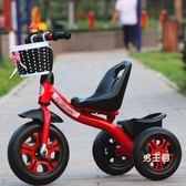 兒童三輪車星孩兒童三輪車1-3-2-6歲大號寶寶手推腳踏車自行車童車小孩玩具XW(男主爵)